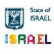 ISR vestnieciba logo